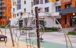 Жилищный юрист в Коломне – бесплатная консультация онлайн