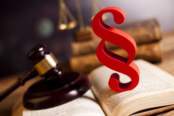 Жилищная юридическая консультация во Фрязино